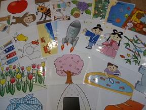 日本こども教育センター ピクチャーカード