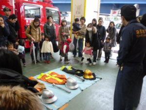 消防服を着ました 大田区田園調布消防署 リトミックサークル リトミっこ