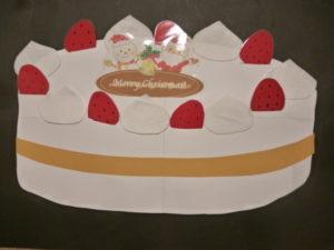 クリスマスリトミックイベント クリスマスケーキ いちごを飾ろう!