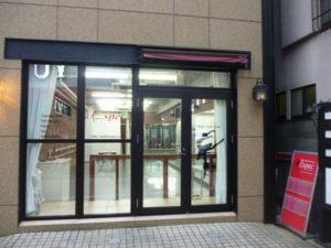 スタジオエスペック 大田区 長原 リトミック教室「ドレミのおへや」